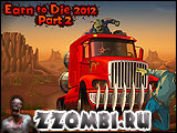 Игра Earn to Die 2012 Part 2
